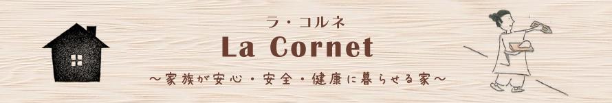 1column-lacornet-banner