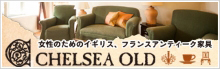 chelsea_old