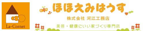 logo-lacornet